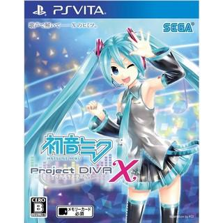 PlayStation Vita - 初音ミク -Project DIVA- X