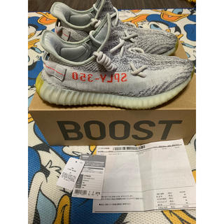 adidas - Yeezy Boost 350 V2 Blue Tint 27.5cm