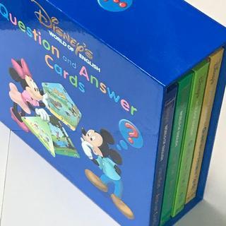 Disney - Q&Aカード トークアロング ワールドファミリー 両面デジタル プレイメイト