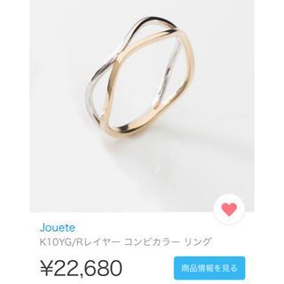 ete - Joteteジュエッテ 現行品コンビカラーリング10K YG