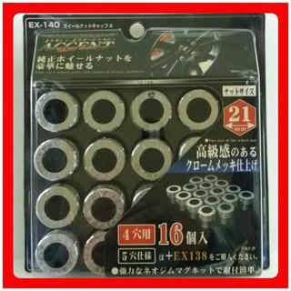 ♥新品♥  【21mm用】ホイールナットキャップ4  EX-140【送料無料】