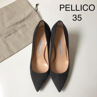 PELLICO - 極美品 ★ ペリーコ アンドレア スエードパンプス  チャコールグレー