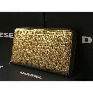 DIESEL - 正規・新品 DIESEL 長財布 レザー レディース ゴールド