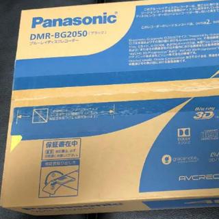 Panasonic - 【新品未開封】パナソニック DMR-BG2050