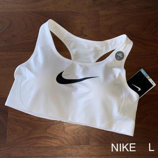 NIKE - NIKE ナイキ スポーツブラ Lサイズ