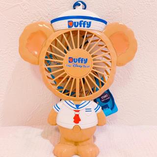 Disney - 香港♡ディズニー♡ダッフィー♡ファン♡扇風機