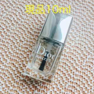 ディオール(Dior)の【ほぼ未使用】Dior ジェルトップコート 10ml(ネイルトップコート/ベースコート)
