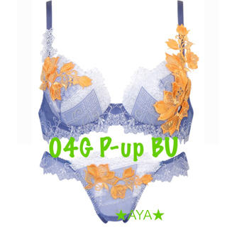 Wacoal - サルート 04 ブルー P-upブラ&ソング