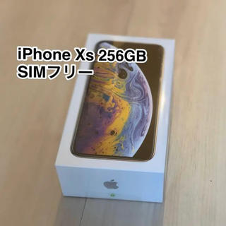 Apple - iPhone Xs 256GB Silver MTE12J/A 商品説明必須