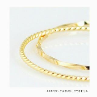 新品未使用 二連 ピンキーリング 指輪 k10 -1号(リング(指輪))