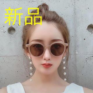TODAYFUL - latte sunglasses round color sunglasses