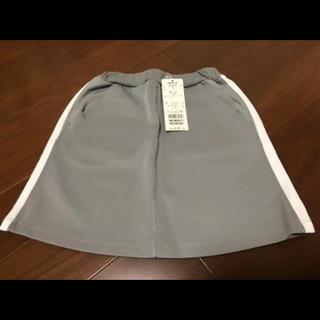 コムサイズム(COMME CA ISM)のコムサイズム  スカート 100 新品(スカート)