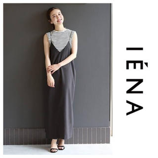 IENA - 【〜7/25まで限定出品】イエナ  メランジ キャミワンピース ブラウン 38