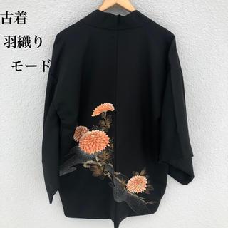 ヨウジヤマモト(Yohji Yamamoto)の古着  黒 羽織り  メンズ 和 レトロ  アート メンズ モード 着物(その他)