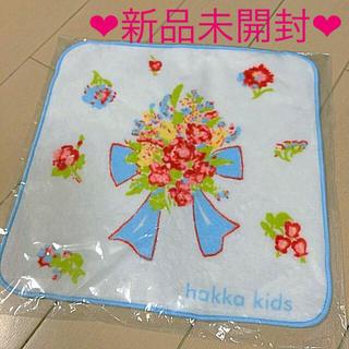 hakka kids - 【新品未開封】ハッカ キッズ ハンカチ hakkakids