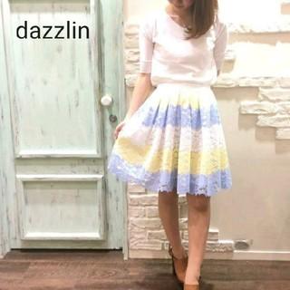 dazzlin - ダズリン dazzlin 配色レーススカート