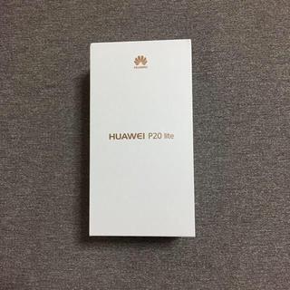 未開封 HUAWAI P20 lite 32GB SIMフリー クラインブルー