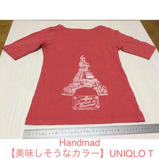UNIQLO - Handmad【美味しそうなカラー】UNIQLO T