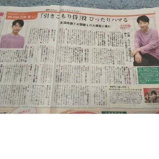 読売ファミリー 最新版