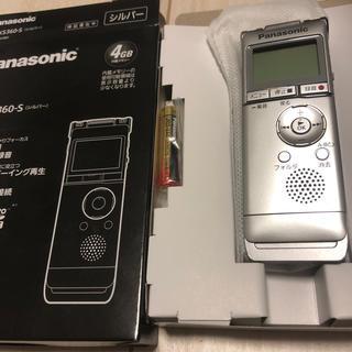 Panasonic - パナソニック ICレコーダー 4GB シルバー