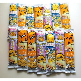 フルタセイカ(フルタ製菓)のぐでたま カスタードクリーム味 チョコレートバー 14本セット サンリオ 菓子(菓子/デザート)