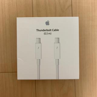 アップル(Apple)のThunderbolt cable(PC周辺機器)