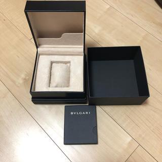 ブルガリ(BVLGARI)のブルガリの時計の箱(その他)