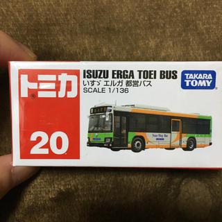 トミカ いすゞ  エルガ 都営バス