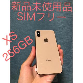 Apple - iPhoneXS 256GB SIMフリー 新品未使用品 海外版
