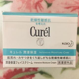 Curel - cruel フェイスクリーム