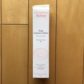 アベンヌ(Avene)のアベンヌオイルコントロールミルク(乳液/ミルク)