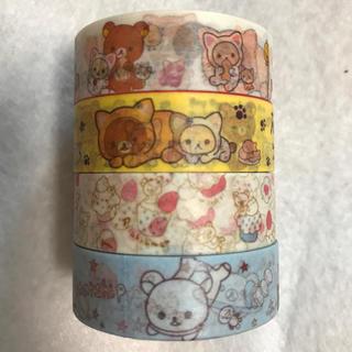 サンリオ(サンリオ)のリラックマ マスキングテープ4個  サンリオ(テープ/マスキングテープ)