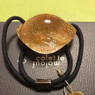コレットマルーフ(colette malouf)のコレットマルーフ 美品 グラスポニー colette malouf(ヘアアクセサリー)