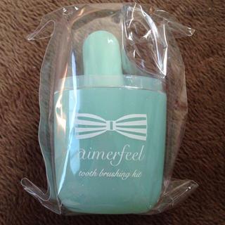 エメフィール(aimer feel)のエメフィール 歯磨きセット(口臭防止/エチケット用品)