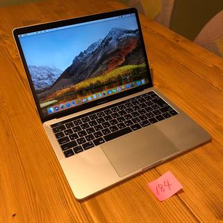 マック(Mac (Apple))のMacBook pro 13インチ 2016 toutchbar搭載(ノートPC)