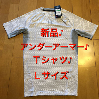 アンダーアーマー(UNDER ARMOUR)の⭐︎【新品】アンダーアーマー  Tシャツ ホワイト Lサイズ⭐︎(Tシャツ/カットソー(半袖/袖なし))