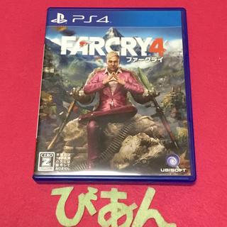 PlayStation4 - ファークライ4