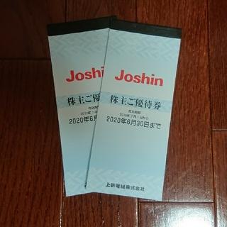最新 ジョーシン 株主優待券 24000円分