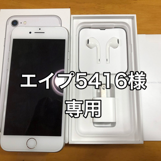 iPhone - iPhone7 32GB SIMフリー(シルバー)