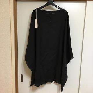 ヨウジヤマモト(Yohji Yamamoto)の新品 切りっぱなし カットソー ヨウジヤマモト サイト(Tシャツ/カットソー(半袖/袖なし))