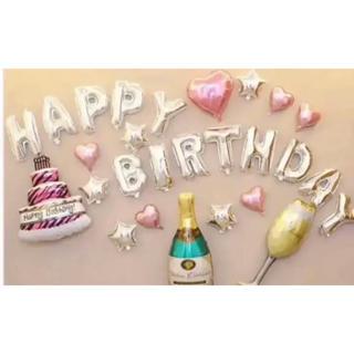 誕生日 バルーン セット 誕生日 飾り付け シャンパン風船