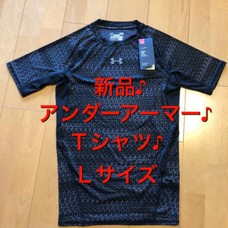 アンダーアーマー(UNDER ARMOUR)の⭐︎【新品】アンダーアーマー  Tシャツ ブラック Lサイズ⭐︎(Tシャツ/カットソー(半袖/袖なし))