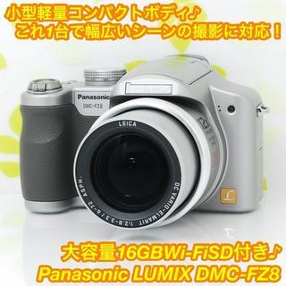 Panasonic - ★超望遠432mm!小型軽量コンパクト♪スマホ転送可☆パナソニック FZ8★