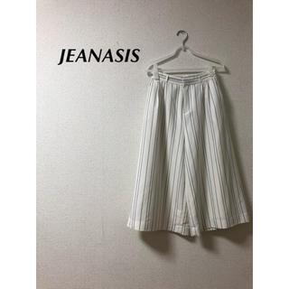 ジーナシス(JEANASIS)のJEANASIS ストライプガウチョパンツ(カジュアルパンツ)