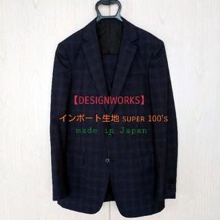 DESIGNWORKS - 【DESIGNWORKS】セットアップスーツ ZIGNONE使用