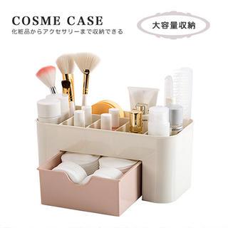 コスメケース アクセサリーケース 小物ケース 化粧箱 コスメ レディース