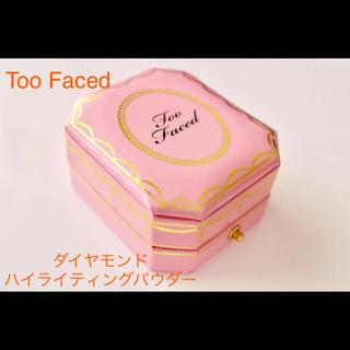トゥフェイス(Too Faced)のダイヤモンドハイライティング ピンク 在庫残り4点 箱付き(フェイスパウダー)