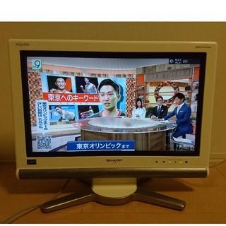 アクオス(AQUOS)のSAHAP 液晶テレビ AQUOS LD20-D10(テレビ)