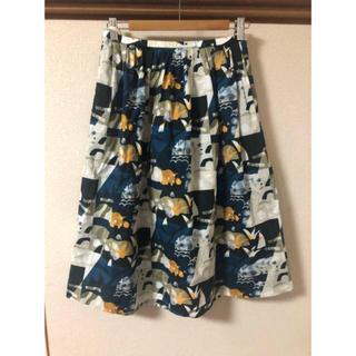 23区 - 未使用タグ付き 23区 スカート
