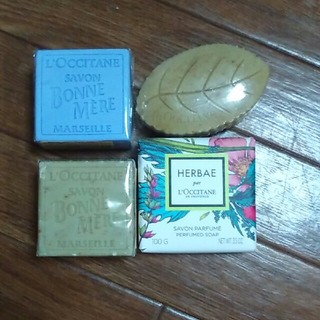 ロクシタン(L'OCCITANE)の石鹸4個(ボディソープ / 石鹸)